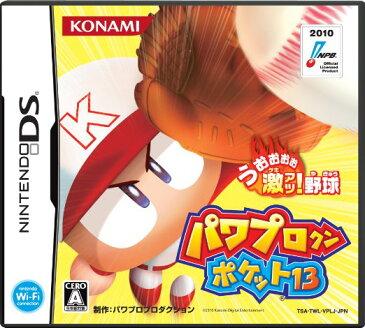パワプロクンポケット13 コナミデジタルエンタテインメント Nintendo DS 新品