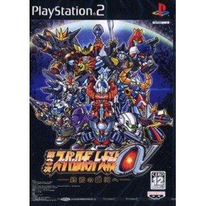 第3次スーパーロボット大戦α -終焉の銀河へ- バンプレスト PlayStation2 新品