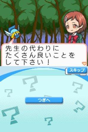 Nintendo DS, ソフト NEW DS Nintendo DS