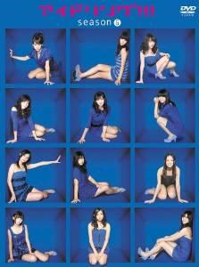 アイドリング!!! Season6 DVD BOX 新品