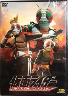 仮面ライダー トリプルライダーFINALエピソードコレクション(PPV-DVD) 藤岡弘  新品