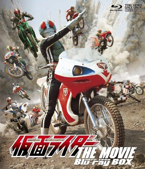 仮面ライダー THE MOVIE Blu-ray BOX 1972-1988【Blu-ray】 新品:クロソイド屋