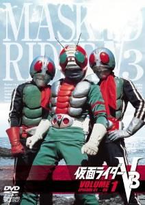 仮面ライダーV3 全9巻セット [DVDセット] 新品
