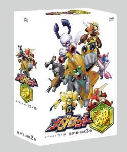 「メダロット魂」DVD-BOX2 新品:クロソイド屋