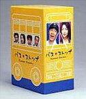 バスストップ DVD-BOX 飯島直子 新品 マルチレンズクリーナー付き