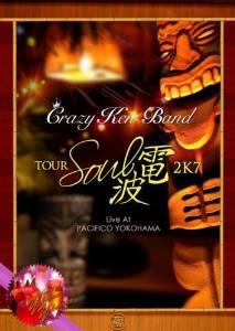 邦楽, ロック・ポップス SOUL2K7 LIVE AT PACIFICO YOKOHAMA DVD (2008) CRAZY KEN BAND