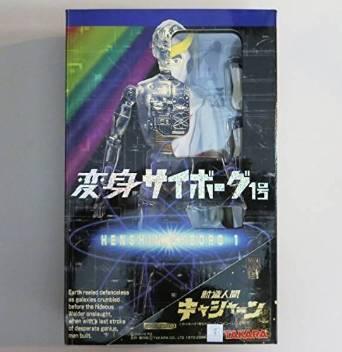 タカラ 変身サイボーグ1号 変身セットコレクション03 新造人間キャシャーン 新品画像