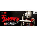 コレクション, フィギュア CCP 16 Vol.49 () Ver.