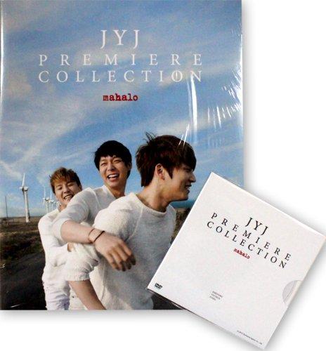 JYJ 写真集 『 PREMIERE COLLECTION mahalo 』 DVD付 (リュージョンALL) 新品:クロソイド屋