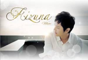 KIZUNA WHITE [DVD] ジョンフン 新品