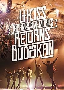 韓国(K-POP)・アジア, 韓国(K-POP)・アジア U-KISS JAPAN LIVE TOUR 2014 Memories RETURNS in BUDOKAN (DVD)
