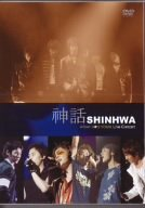 SHINHWA Winter Story TOUR Live Concert [DVD] シンファ  新品:クロソイド屋