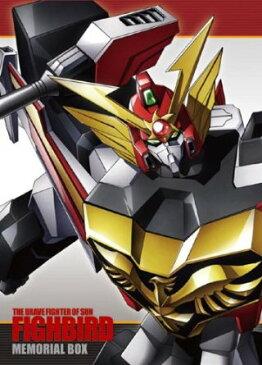 太陽の勇者ファイバード メモリアルボックス 【初回限定生産】 [DVD] 新品