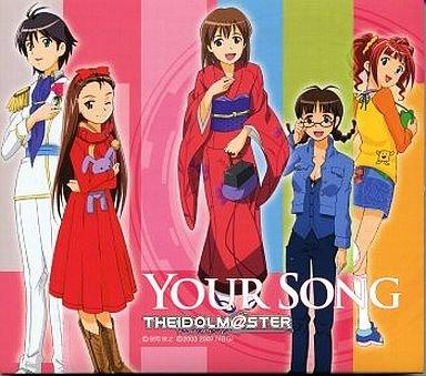 アニメ, その他 THE IDOLMSTER your song CD