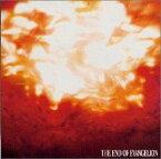 THE END OF EVANGELION — 新世紀エヴァンゲリオン 劇場版 サントラ CD 新品