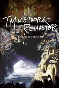 TM NETWORK -REMASTER- at NIPPON BUDOKAN 2007 [DVD] 新品:クロソイド屋