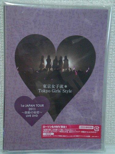 邦楽, ロック・ポップス Tokyo Girls Style 1st JAPAN TOUR 2011 LIVE DVD