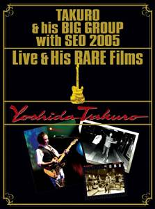 TAKURO & his BIG GROUP with SEO 2005 Live & His RARE Films [DVD] 吉田拓郎 新品:クロソイド屋