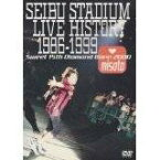 SEIBU STADIUM LIVE HISTORY 1986~1999 -Sweet 15th Diamond Born 2000- [DVD] 渡辺美里 新品