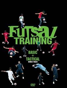 FUTSAL TRAINING DVD BOX BASIC+TACTICAL 福永泰 DVD 新品:クロソイド屋