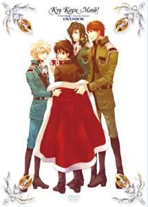 今日からマ王!DVD-BOX第一章Second Season(6巻組)[初回限定生産] 新品:クロソイド屋