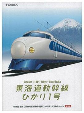 TOMIX Nゲージ 98929 [限定]0系東海道新幹線 (開業ひかり1号・H2編成) セット トミーテック 新品
