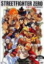 ストリートファイターZERO THE ANIMATION [DVD] ケイン・コスギ  新品