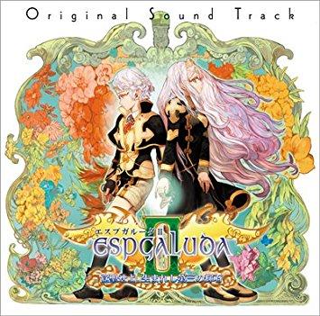 ゲームミュージック, ゲームタイトル・あ行 II CD