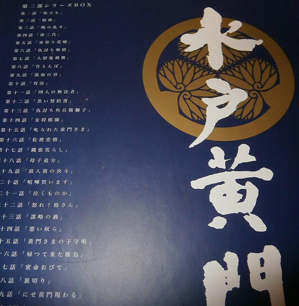 日本, 時代劇  BOX DVD