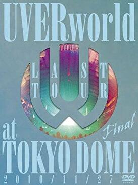 LAST TOUR FINAL at TOKYO DOME(初回生産限定盤) [DVD] UVERworld 新品 マルチレンズクリーナー付き