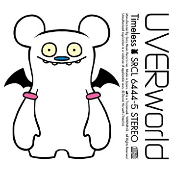 Timeless (Special Edition)(期間生産限定盤)(DVD付) UVERworld CD 新品 マルチレンズクリーナー付き