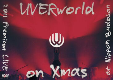 UVERworld 2011 Premium LIVE on Xmas(初回生産限定盤) [DVD] 新品 マルチレンズクリーナー付き