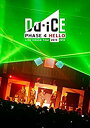 Da-iCE Live House Tour 2015-2016 -PHASE 4 HELLO-(初回盤) [DVD] 新品