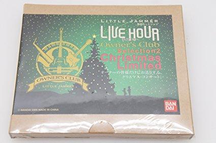 アンティークトイ, その他 LITTLE JAMMER Owners Club Selection2 Christmas Limited