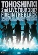 2nd LIVE TOUR 2007 ~Five in the Black~〈初回限定盤〉 [DVD] 東方神起  新品 マルチレンズクリーナー付き