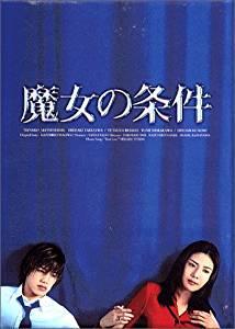 日本, ラブストーリー  BOX DVD