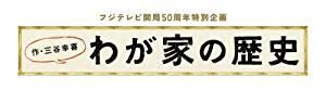 TVドラマ, 日本 50 BlurayBOX Blu-ray