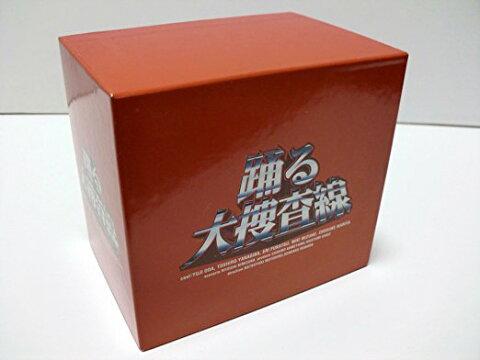 踊る大捜査線 BOXセット [DVD] 織田裕二 新品 マルチレンズクリーナー付き