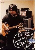 Concert Tour '98-'99 「Shake!!」 [DVD] 織田裕二 新品 マルチレンズクリーナー付き