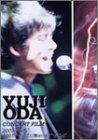 """YUJI ODA CONCERT FILM 2003""""COLORS""""/2001""""今、ここに僕はいる""""""""U-kai"""" [DVD] 織田裕二 新品 マルチレンズクリーナー付き"""