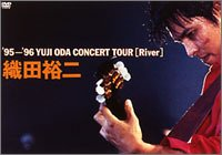 '95-'96 YUJI ODA Concert Tour 「River」 [DVD]  織田裕二 新品 マルチレンズクリーナー付き