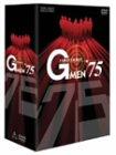 Gメン'75 FOREVER BOX [DVD] 丹波哲郎 新品:クロソイド屋