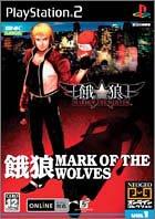 NEOGEO オンラインコレクション 餓狼 MARK OF THE WOLVES(通常版) PlayStation2 新品
