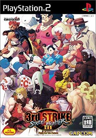 プレイステーション2, ソフト III 3rd STRIKE PlayStation2