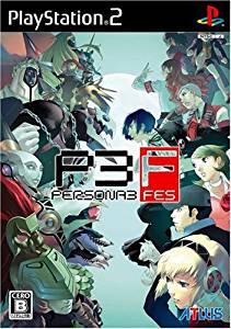 プレイステーション2, ソフト 3() PlayStation2