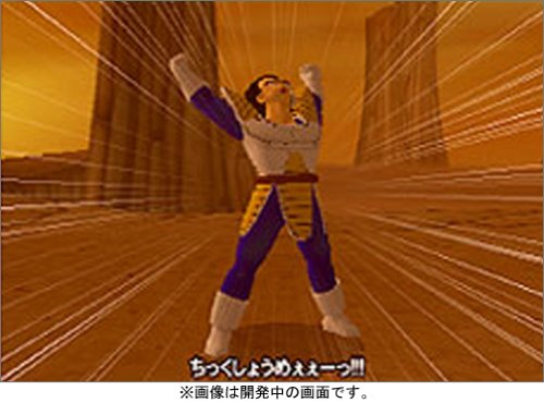 ドラゴンボールZ バンダイ PlayStation2 新品