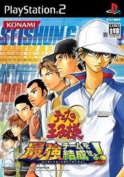 テニスの王子様 最強チームを結成せよ! コナミPlayStation2 新品