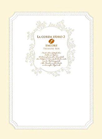 金色のコルダ2f(フォルテ) アンコール トレジャーBOX 新品