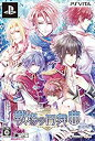 戦場の円舞曲 限定版 アイディアファクトリー PlayStation Vita 新品