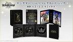 【e-STORE専売】キングダム ハーツ コレクターズパック -HD 1.5+2.5 リミックス- スクウェア・エニックス プラットフォーム : PlayStation 3 新品